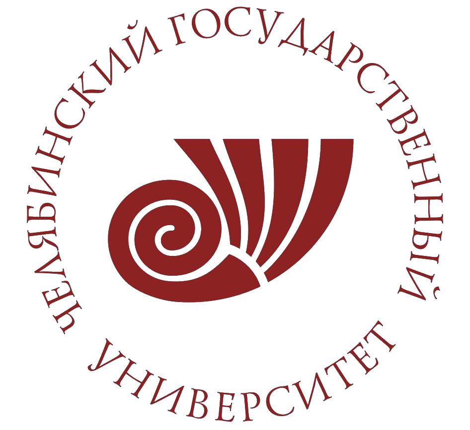 Челябинский государственный университет, ЧелГУ