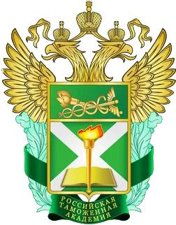 Российская таможенная академия, Санкт-Петербургский филиал  имени В.Б. Бобкова
