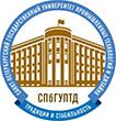 Санкт-Петербургский государственный университет промышленных технологий и дизайна, СПбГУПТД