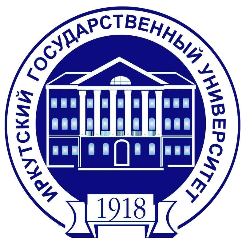 Иркутский государственный университет, ИГУ