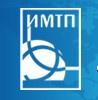 Институт международной торговли и права, ИМТП