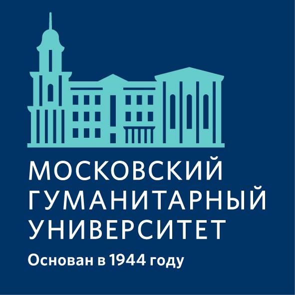 Московский гуманитарный университет, МосГУ