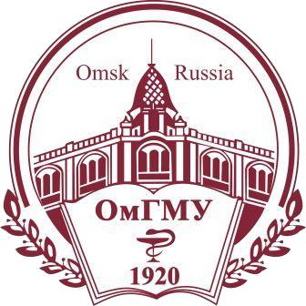 Омский государственный медицинский университет, ОмГМУ