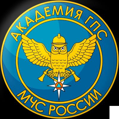 Академия Государственной противопожарной службы (МЧС России)