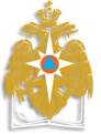 Академия гражданской защиты Министерства Российской Федерации по делам гражданской обороны, чрезвычайным ситуациям и ликвидации последствий стихийных бедствий
