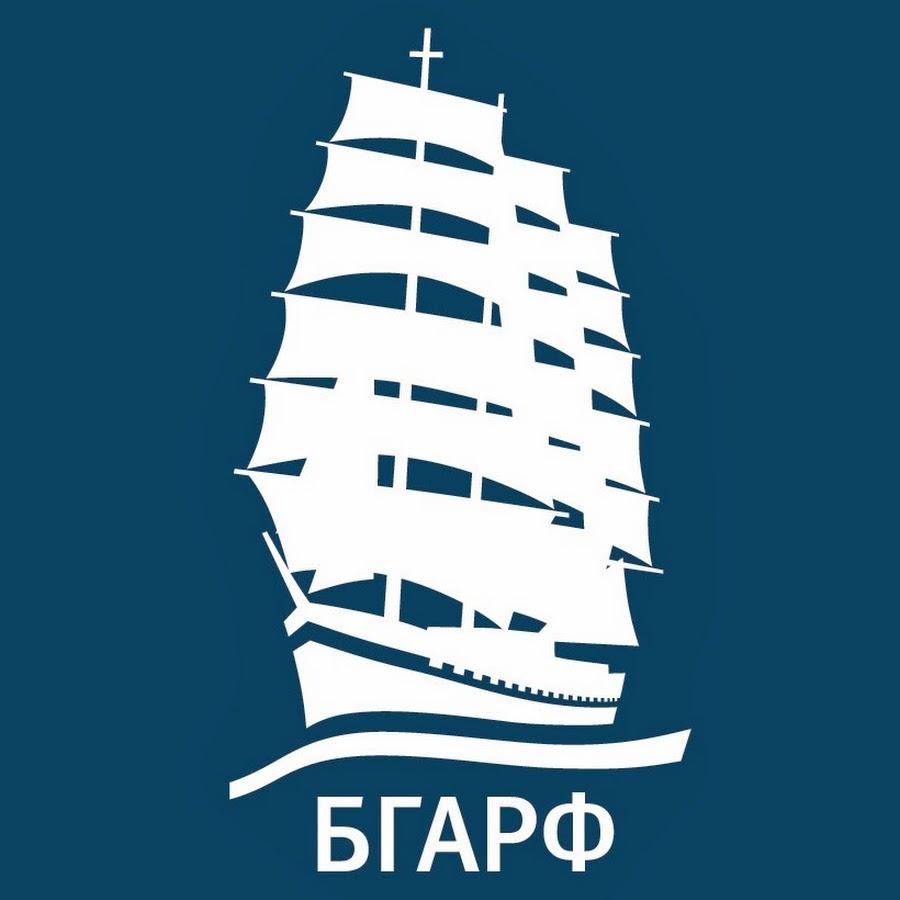 Балтийская государственная академия рыбопромыслового флота, БГАРФ