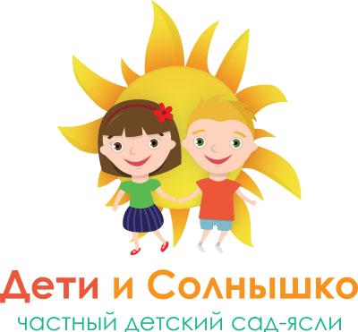 Английский детский сад «Дети и Солнышко»