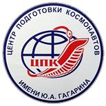 Музей космонавтики «Звёздный городок»