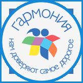 Детский сад  «ГАРМОНИЯ»
