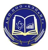 Колледж экономики, права и информационных технологий