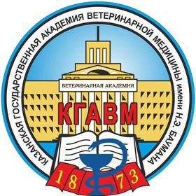 Казанская государственная академия ветеринарной медицины им. Н.Э.Баумана