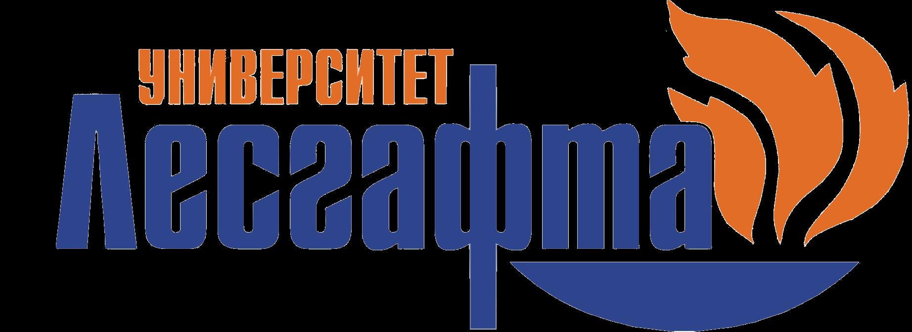 Национальный государственный Университет физической культуры, спорта и здоровья имени П.Ф.Лесгафта