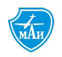 Московский авиационный институт, МАИ (Национальный исследовательский университет)