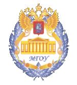Московский государственный областной университет, МГОУ