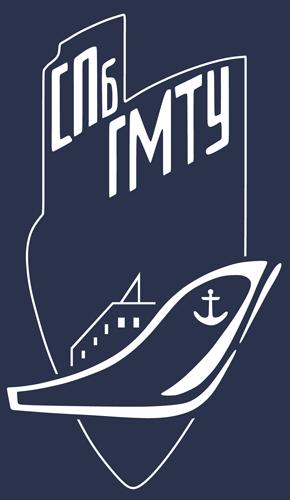 Санкт-Петербургский государственный морской технический университет, СПбГМТУ