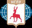 Нижегородский государственный лингвистический университет имени Н.А. Добролюбова, НГЛУ