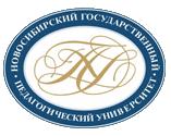 Новосибирский государственный педагогический университет, НГПУ