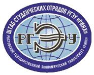 Ростовский государственный экономический университет, РГЭУ