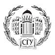 Саратовский национальный исследовательский государственный университет имени Н. Г. Чернышевского, СГУ