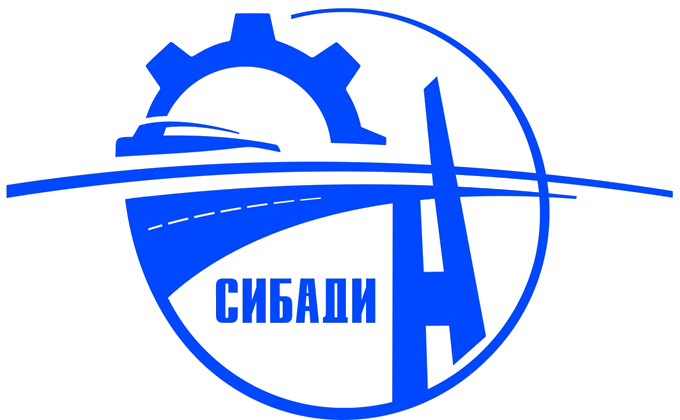 Сибирский государственный автомобильно-дорожный университет, СибАДИ