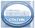 Санкт-Петербургский государственный институт культуры, СПбГИК