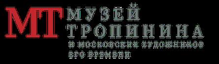 Музей В.А. Тропинина