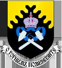 Уральский государственный горный университет, УГГУ