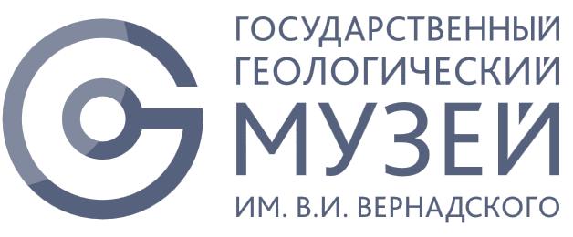 Государственный геологический музей им. В.И.Вернадского