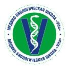 Медико-биологическая школа «Вита»
