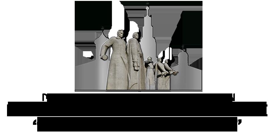 Музейно – выставочный комплекс «Волоколамский кремль»