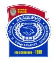 Академия труда и социальных отношений, АТиСО