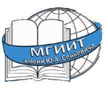 Московский государственный институт индустрии туризма имени Ю.А. Сенкевича,  МГИИТ
