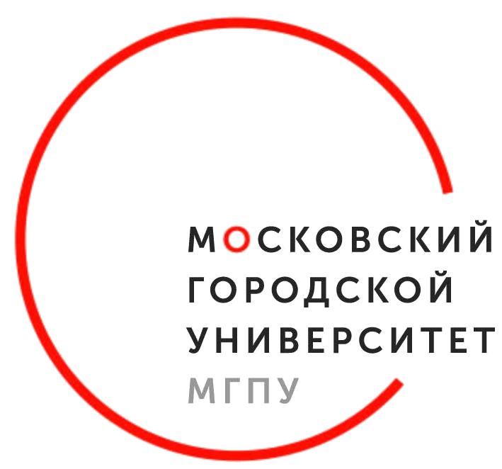 Московский городской педагогический университет, МГПУ