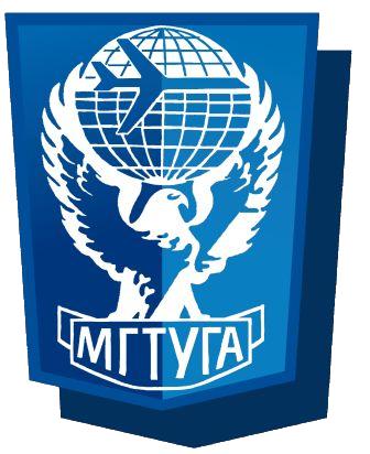 Московский государственный технический университет гражданской авиации, МГТУ ГА