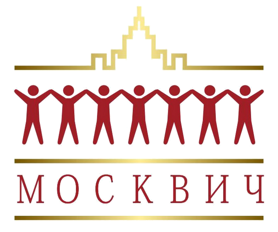 Частная школа «Москвич»