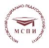 Московский социально-педагогический институт, МСПИ