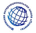 Московская интернациональная школа  «ПЛАНЕТА»
