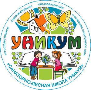Детский сад «Уникум»